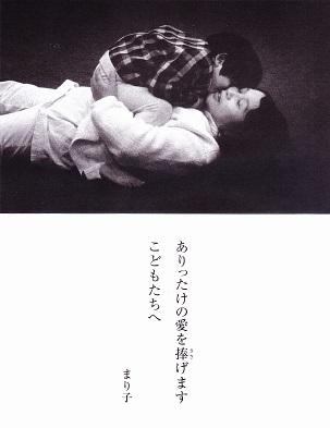 2017掛川・3