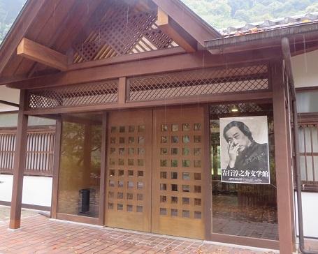 2017掛川・10