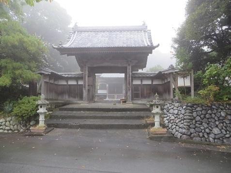 東海道・日坂・5