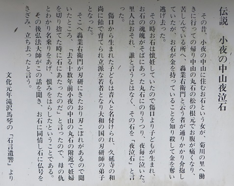 東海道・日坂・3
