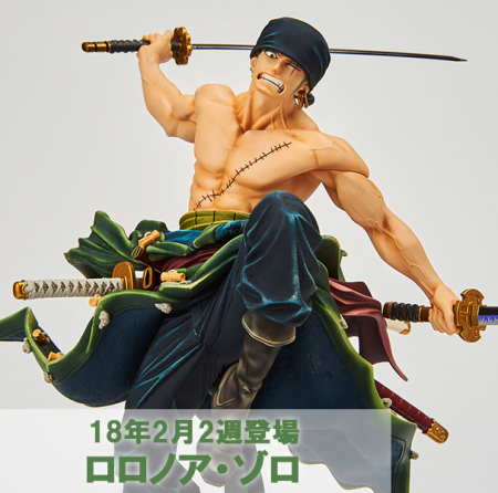 ワンピース BANPRESTO WORLD FIGURE COLOSSEUM 造形王頂上決戦 vol.1