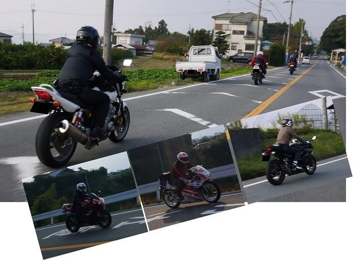 和歌山ツー1711-007b