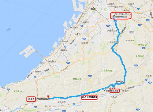 171105和歌山ツーリング-map001