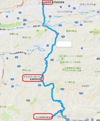 171105和歌山ツーリング-map002
