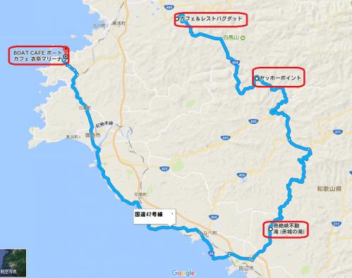 171105和歌山ツーリング-map003