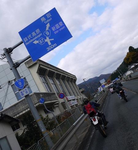 氷ノ山OFFロードツーリング1711-006b