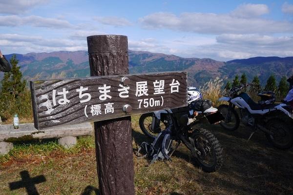 氷ノ山OFFロードツーリング1711-047b