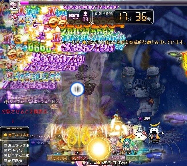 Maple_171119_221833.jpg