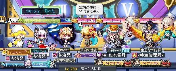 Maple_171119_222155.jpg