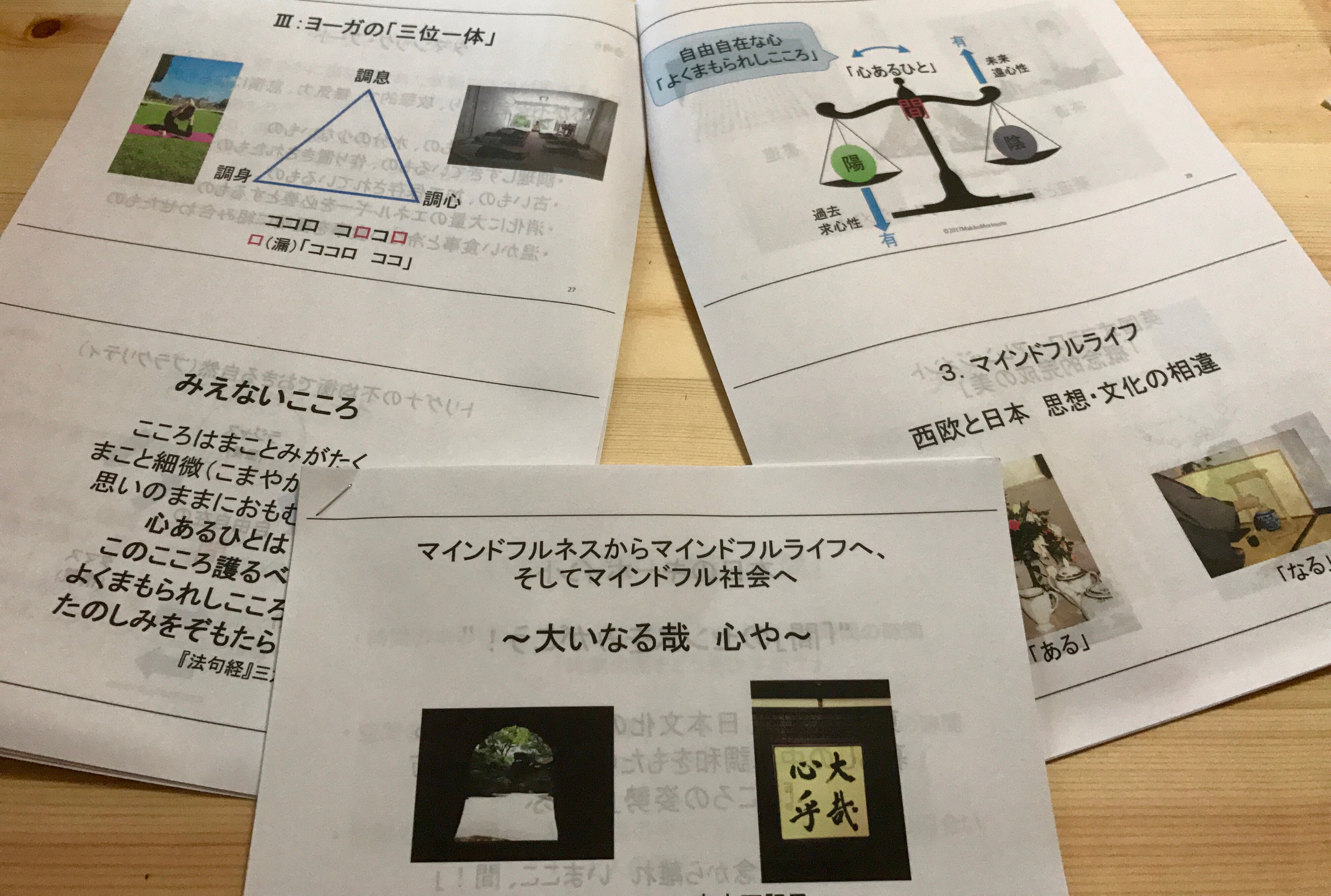 fc2blog_20171021150038351.jpg