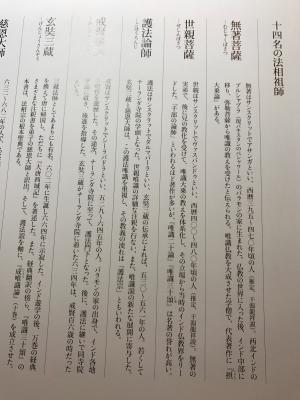fc2blog_201711201957180ad.jpg