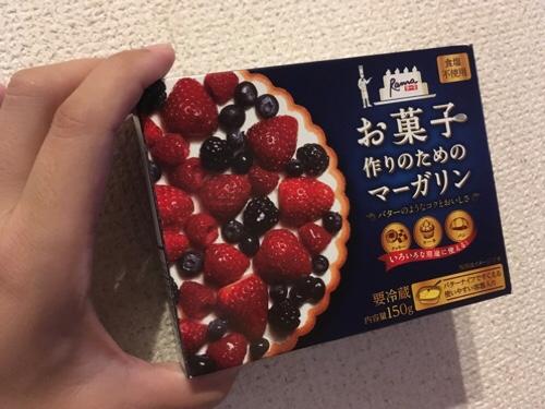 fc2blog_20171009174933f37.jpg
