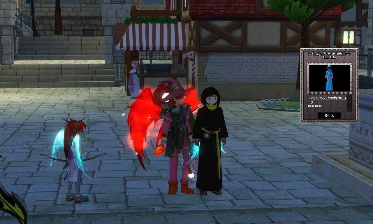 「光と闇」イベント2