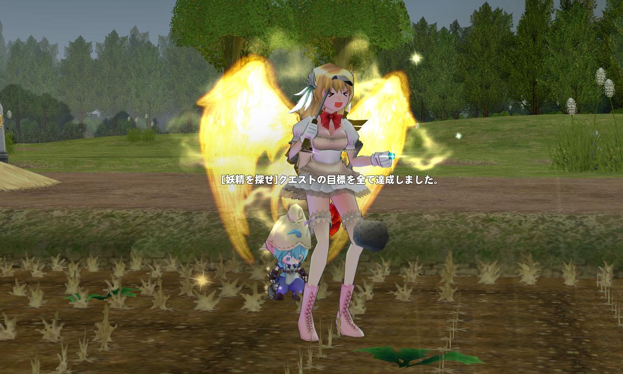 妖精の村イベント2