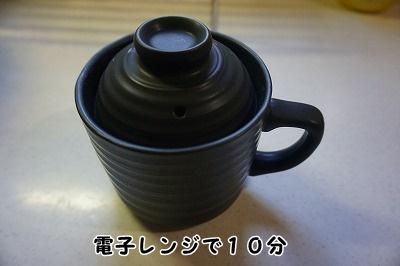 s-DSC02042.jpg