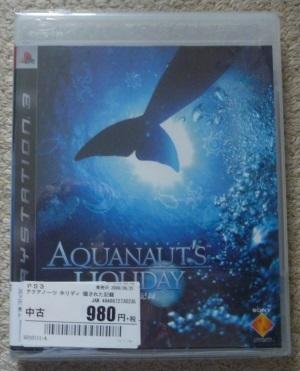 aquanautsholiday.jpg