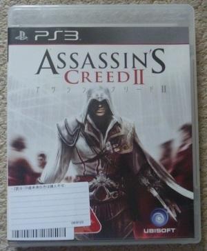 assassinscreed2.jpg