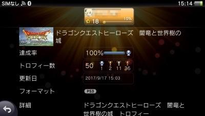 dqh1_20171015024347040.jpg