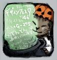 ハロウィン猫_告知用2017_低画質