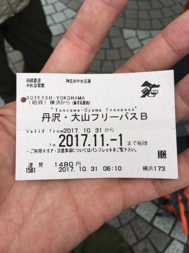 20171218_2.jpg