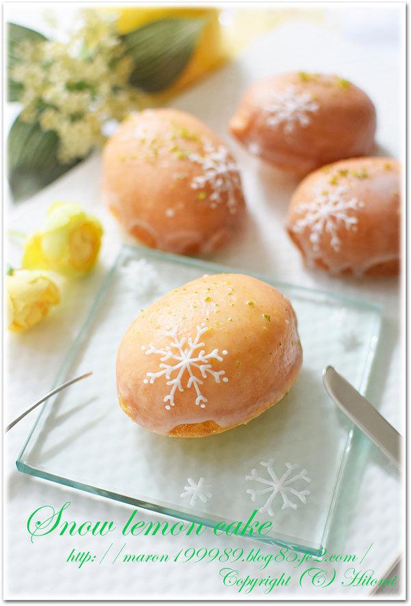 スノウレモンケーキ