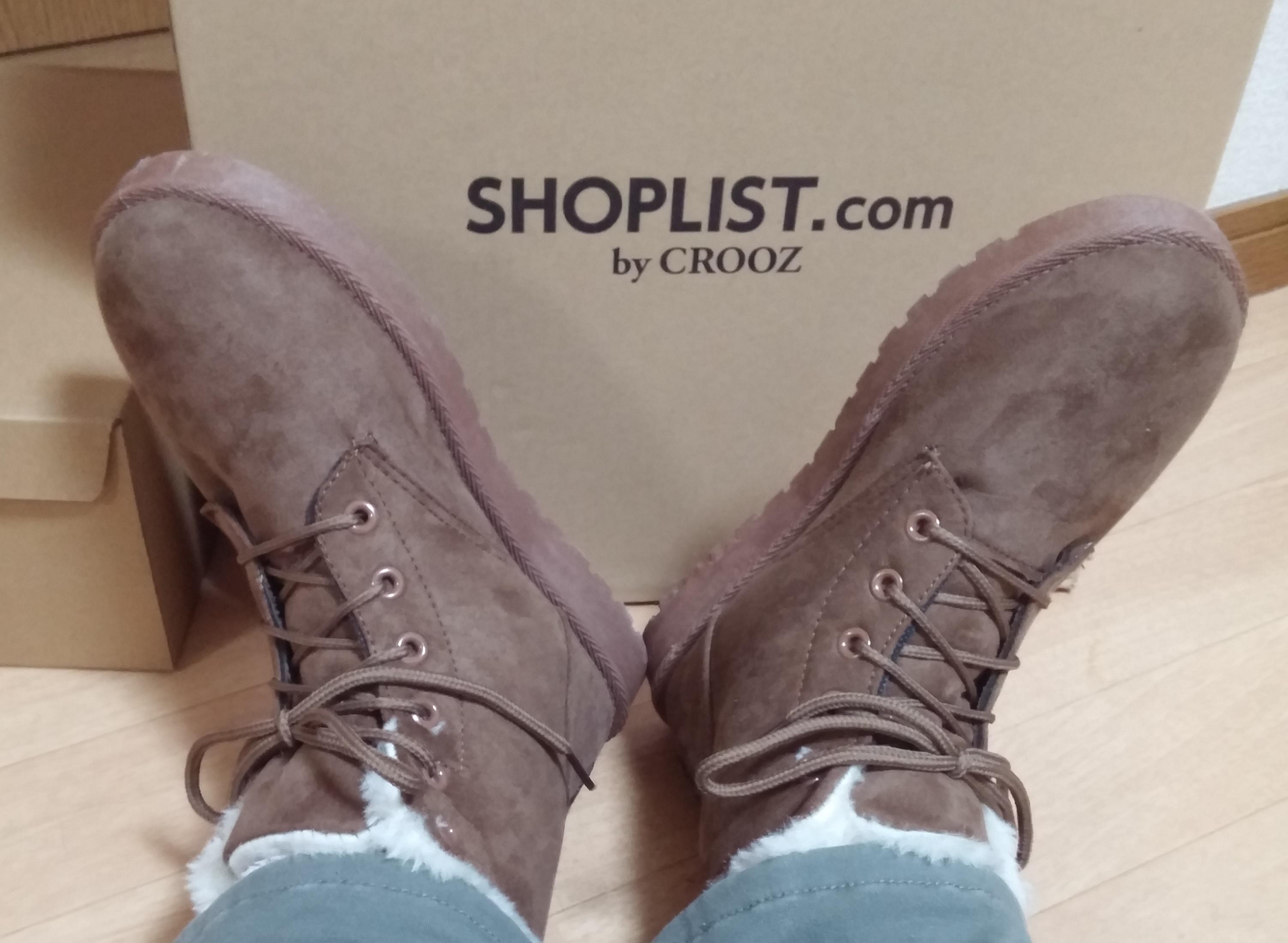 shoplist-boots.jpg