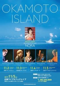 Okamoto Island 11月