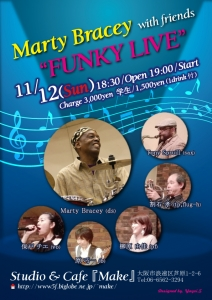 Marty Bracey with Friends LIVEⅨ