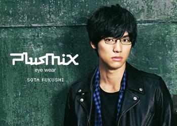 Plusmix_1.jpg
