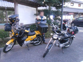 DSCN0500.jpg