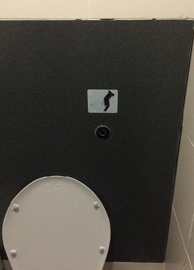 国立美術館トイレ (1)