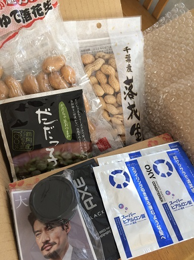 2017年ハムちゃん落花生