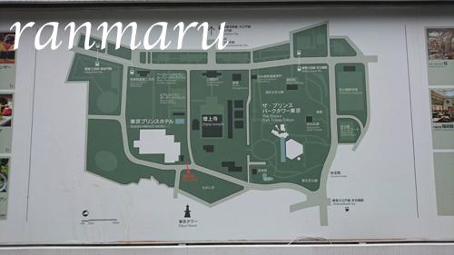 まるちゃん2017110205