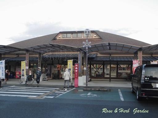 道の駅鹿島20171207