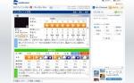 1105一関天気予報