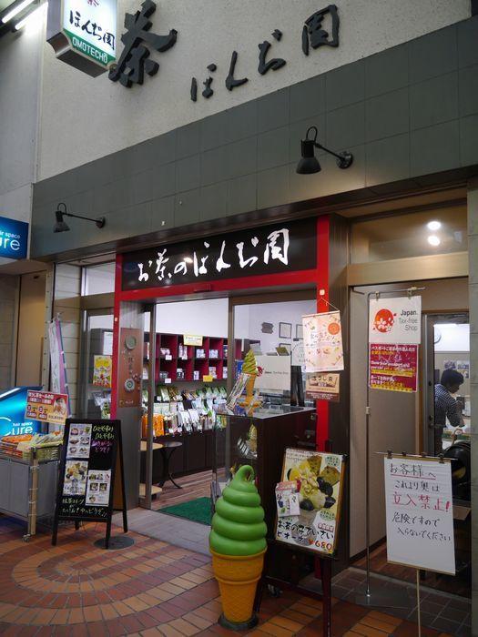 16,9,24 かつおのタタキドライブ (21)