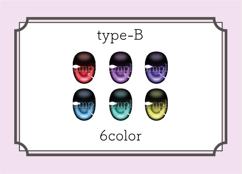 type-B-1.jpg