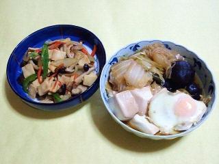 171130_4977 プチ高野豆腐と野菜の中華炒め・すき煮VGA