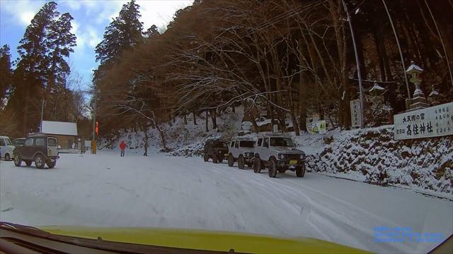 雪の英彦山-9