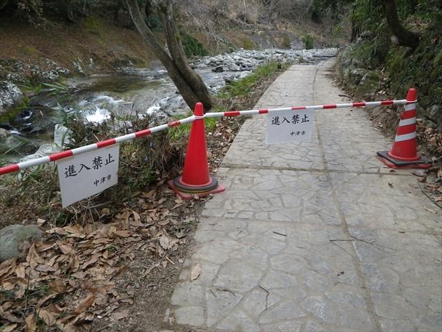 猿飛千壺峡-2