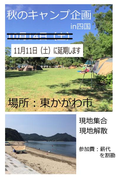 20171111_20171110131434d80.jpg