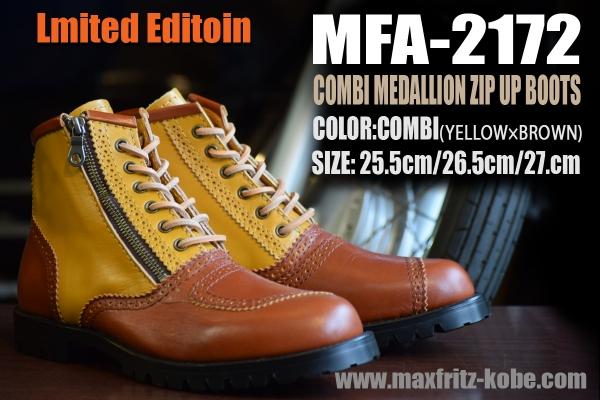 MFA-2127.jpg