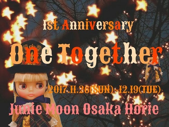 One Together画像