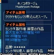 2017y10m12d_124212538.jpg