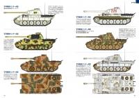 022-023_WW2zu_tank_syu.jpg