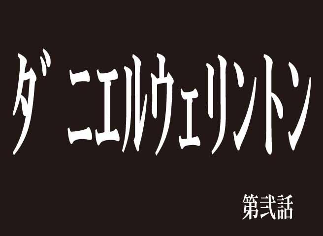 syuurai-8.jpg