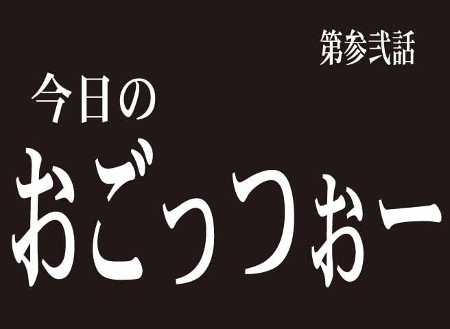 syuurai-9.jpg