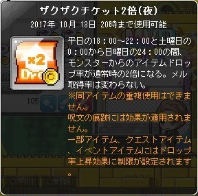 Maple_170928_124639.jpg