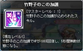 Maple_171006_162114.jpg