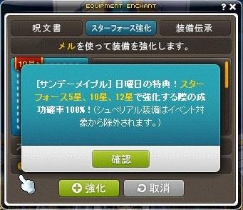Maple_171008_000153.jpg